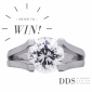 Win a Cubic Zirconia & White Gold Solitaire Ring