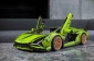 Win a Ltd Ed. Sold-out LEGO Technic 3696-piece Lamborghini Sián FKP 37