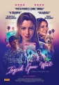 Win 1 of 10 double in-season movie passes to 'Ingrid Goes West'