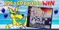 Win 1 of 200 'Just Great Australian Rock Songs' CD Packs