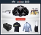 Win a $1000+ Cycling Gear Pack
