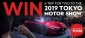 Win a trip for 2 to the 2019 Tokyo Motor Show in Japan