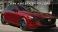 Win a Soul Red Next-Gen Mazda3 Hatch