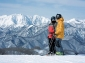 Win a Ski Holiday for 2 in Minakami Town Japan (flights from/to SYD or MEL only)