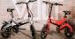 Win a VOLT 250X Folding E-Bike or E-bike Accessories